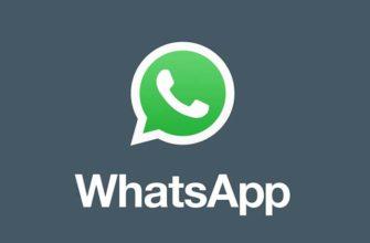 WhatsApp скачать для windows 10