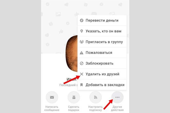 Через мобильную версию сайта