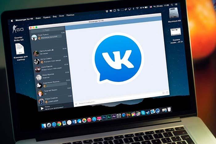 Через VKontakte