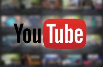 Как скрыть видео на Ютубе