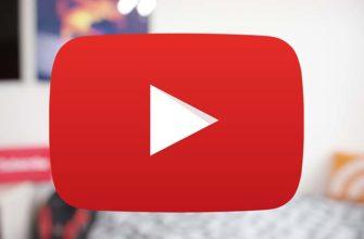 Как вставить видео из Ютуба в презентацию