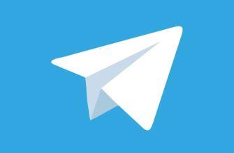 Какой Телеграмм лучше установить на андроид