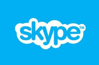Когда появился скайп