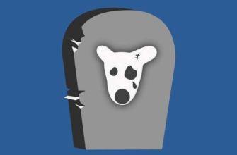 Мертвые страницы ВК