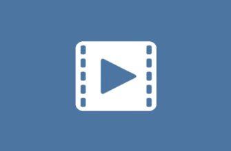 Реклама в видео ВК