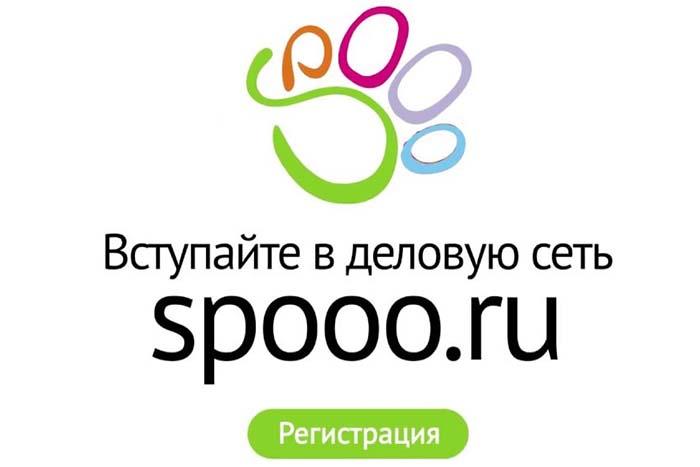 Spooo