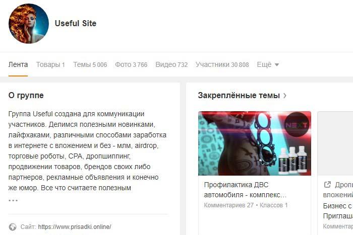 Useful Site