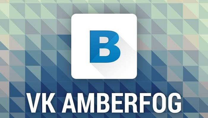 ВК amberfog