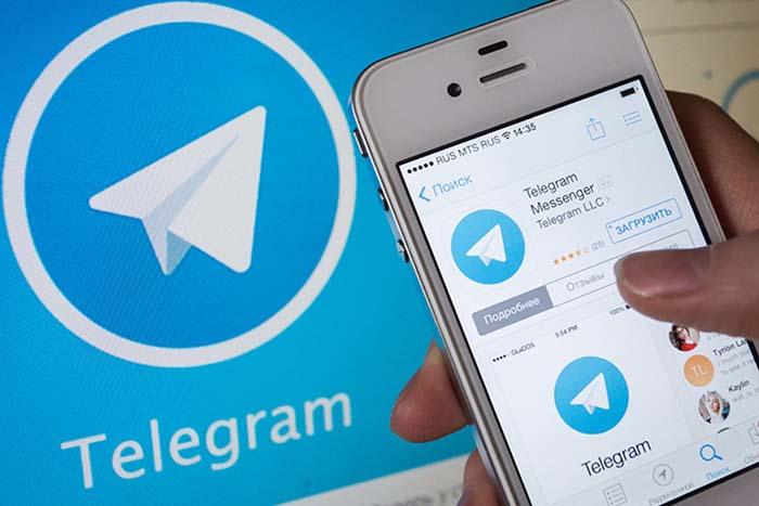Язык в Телеграмме