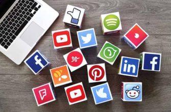 Зачем нужны социальные сети