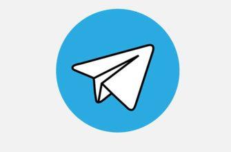 Значок Телеграмм