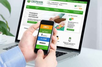 Одноклассники сбербанк онлайн личный кабинет