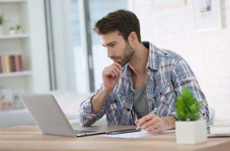 Отправить сообщение на ватсап с компьютера онлайн