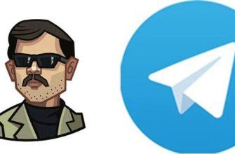Стикеры Лапенко для Телеграм